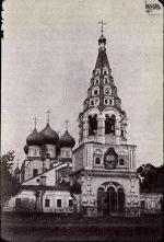 Церковь Рождества Пресвятой Богородицы в Бутырской слободе