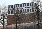 Рекламу душат в кольце. Утверждена концепция ее размещения в центре Москвы
