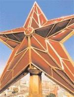 Звезда на ощупь