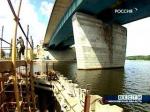 Новый мост соединит берега