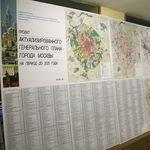 Публичные обсуждения Генплана Москвы