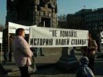 Пикет в защиту архитектурных памятников в центре Москвы победил Москомнаследие