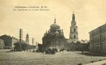 Потерянный город (Ульяновск)