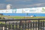 """""""Охта-центр"""" обсудили с ОМОНом. Противники небоскреба запаслись вескими аргументами, плакатами и тухлыми яйцами"""