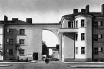 Cоциальная ответственность архитектора:от истории к повестке дня