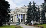 Пушкинский музей хотят переименовать в честь олигарха