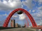 Омские специалисты получили от мэра премию за вантовый мост