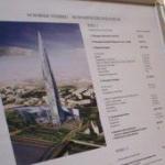 Противники строительства небоскреба «Газпрома» в Петербурге проиграли в суде