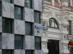 Странные московские здания: где, зачем и для кого?