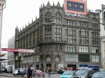 ЦУМ повезут в Мюнхен. Москва ищет за рубежом покупателей на магазин и усадьбу