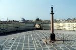 Тишина на Дворцовой. Эрмитаж отвоевал Александровскую колонну, на очереди - вся площадь