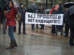 """Эффект """"Охта центра"""". Сразу несколько организаций взялись защищать исторический облик Кадашевской слободы"""