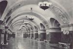 Размышления автора станции метро «Краснопресненская» по поводу реставрации наземного вестибюля станции метро «Курская»
