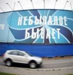 «Охта-центр» прошел проверку. Власти Петербурга могут разрешить референдум по скандальной стройке