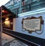 История на заборе. Знаменитый Дом со львами украсят живописным «покрывалом»