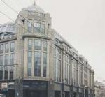 Московское бремя. Наглядные итоги 16 лет преобразования столицы