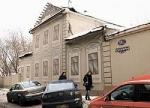 Сносная архитектура. Ежегодно в российской столице уничтожают десятки исторических зданий
