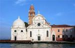 Мауро Кодусси. Венецианский архитектор раннего Ренессанса