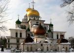ЦНРПМ доверили воссоздание исторического облика Ново-Иерусалимского монастыря