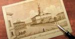 Стас Жицкий: Открытое письмо к богатым людям