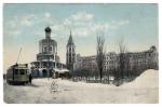 Саратов. Старая Соборная площадь