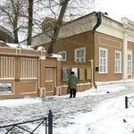 Приключения особняка-музея