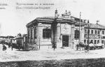 Тургеневской библиотеке - 125 лет!