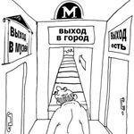 Подземелье в законе. Юридический казус разрешен: Министерство культуры позволило Пушкинскому строительство подземных уровней