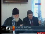 «Холостой выстрел»: Соглашение с Мирожским монастырем опять «провалено»