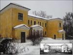 """Старый больничный городок в усадьбе """"Ольгино"""""""