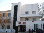 Первая школа, Челябинск