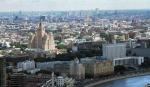 Москве подписан «смертный приговор»? Генеральный план развития российской столицы утверждать рискованно, считают эксперты