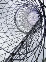 88 лет Шуховской башне