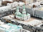 В Екатеринбурге обсудили вопрос о месте строительства храма святой великомученицы Екатерины