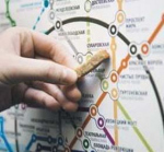 Заломай на первой линии. Мы начинаем цикл материалов к 75-летнему юбилею московской подземки