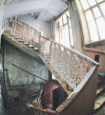 Палаты Гурьевых снова подожгли за два дня до суда