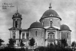 Архитектурные Клоны - 3 часть. Повторения церкви Косьмы и Дамиана на Маросейке в Москве