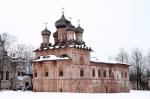 Новгород. Софийская сторона