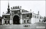 Кустарный павильон Всероссийской сельскохозяйственной и кустарно-промышленной выставки 1923 года.