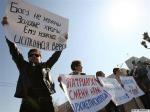 Екатеринбург бьется за Каменный цветок