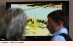 Штаб ЮНЕСКО без 3D–модели