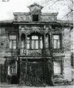 Вологда, Дом Ушинского