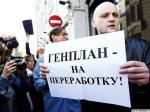 Москве подарили Генплан
