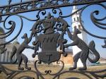 Невьянск. Столица Демидовых
