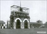 Всероссийская сельскохозяйственная и кустарно-промышленная выставка 1923 года