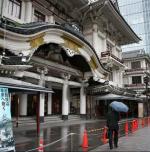 Токио прощается со старым зданием театра Кабуки