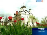 Ценный дар для Введенского монастыря