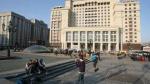"""Первую очередь гостиницы """"Москва"""" могут ввести в эксплуатацию в 2010 г"""