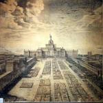 Правительственный центр (проект) 1934-1936 гг.