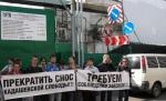 Защитники архитектуры взяли Замоскворечье в блокаду